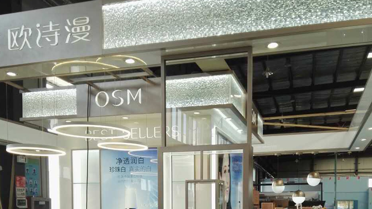 OSM China Shop-in-Shop-04