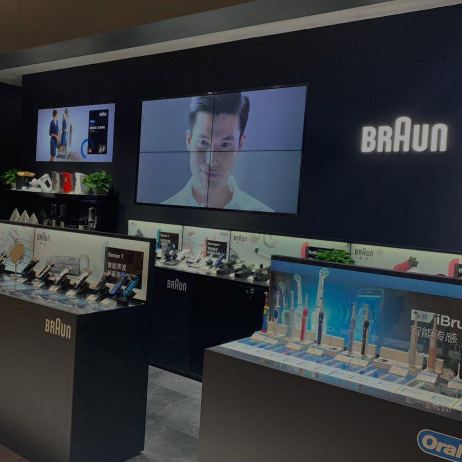 Braun Pop-up Shop